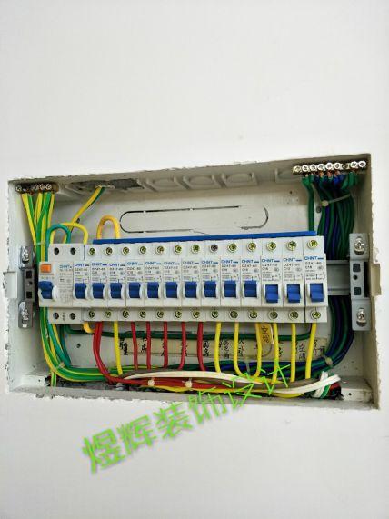 工程欧宝体育竞猜网首页